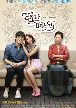 image of drama The Virtual Bride 2015 [KDRAMA]